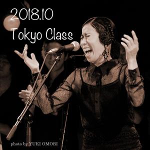 imaeda yuka class