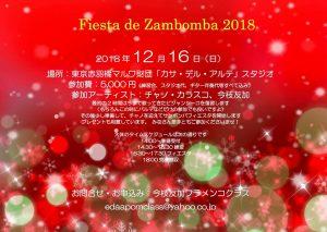 Fiesta de Zambomba 2018